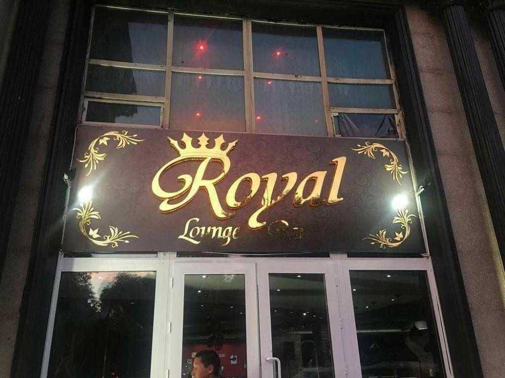 караоке-бар Royal Lounge Bar фото 1